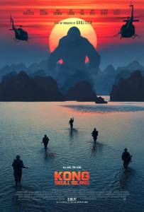 ciaran-shea-movie-kong-skull-island-poster