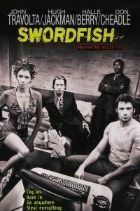 swordfish-mouthwash-hugh-jackman-logan